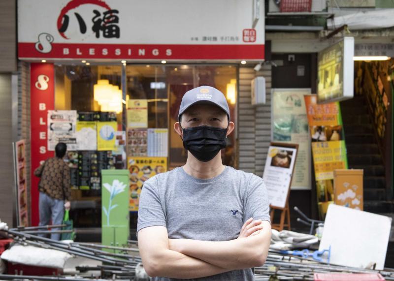 疫情四波殺到旺角不旺 八福烏冬店老闆Peter Ho:只想人人有飯開
