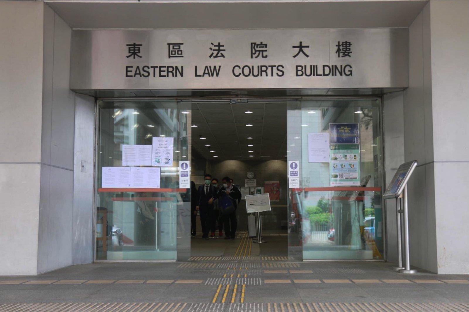 東區法院。